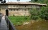 Килифаревския манастир