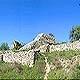 Славовата крепост