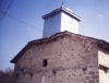 село Градево